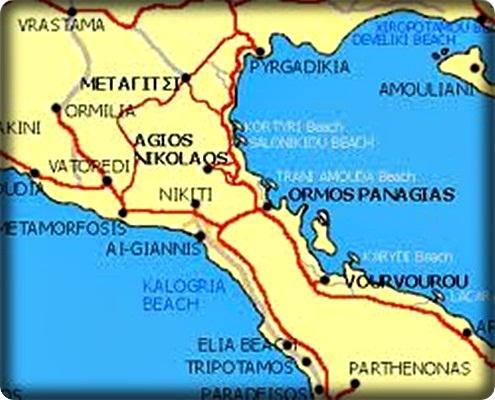 Греция ситония вурвуру